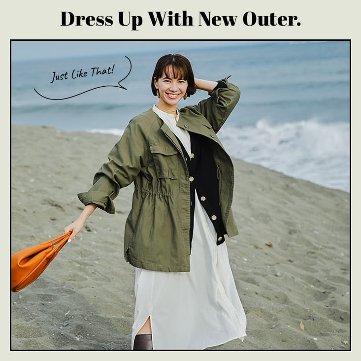 Dress Up With New Outer.