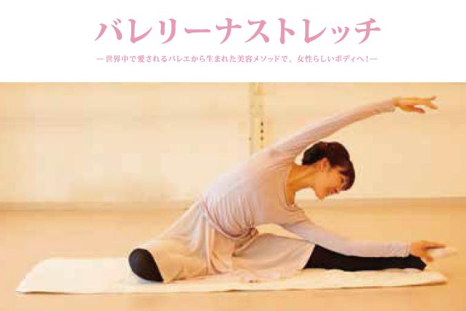 【BAYFLOW YOGA】 龍岡玲子先生によるスペシャルレッスンを開催!