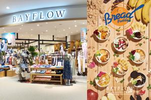 【NEW OPEN】BAYFLOW cafe併設!イオンモール名取店