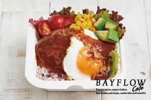 【BAYFLOW cafe】名取店限定☆夏を乗り切る!ロコモコ登場☆