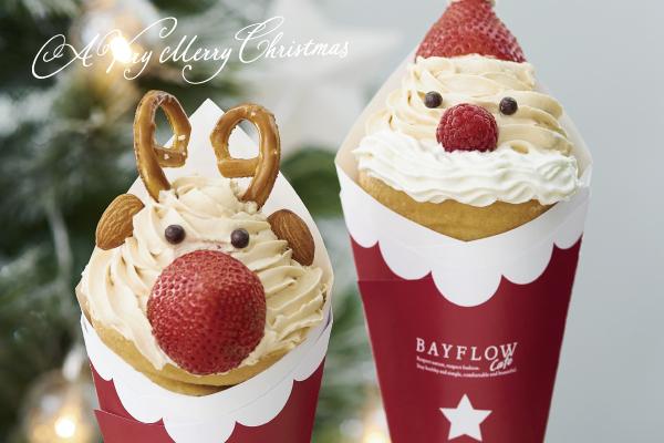 【BAYFLOW cafe】*クリスマス限定メニューがはじまります*