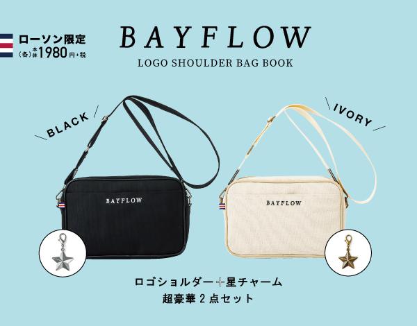 \2月5日(水)発売/BAYFLOWロゴショルダーバッグ付きムックがローソンに登場!