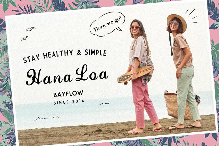 HanaLoaと一緒に過ごすフォトジェニックな休日。